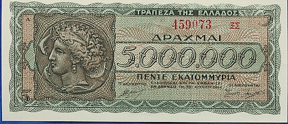 https://1.bp.blogspot.com/-Uzw9VDqczrY/UJjsTNuPBAI/AAAAAAAAKIM/gMLPEj4SKxY/s640/GreeceP128-5000000Drachmai-1944-donated_f.jpg