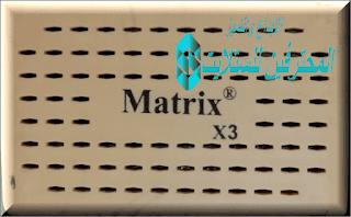 احدث ملف قنوات Matrix x3  hd mini
