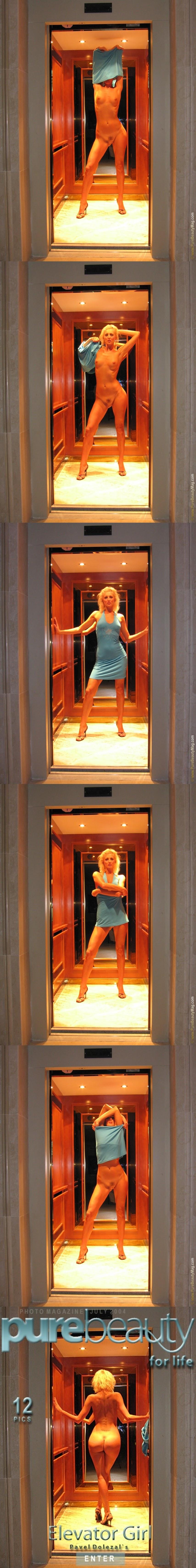 PureBeautyMag PBM  - 2004-06-29 -  s35931 - Vilma - Elevator Girl - 3072px - idols