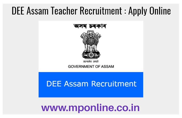 DEE Teacher Vacancy 2020