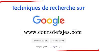 Techniques de recherche sur Google