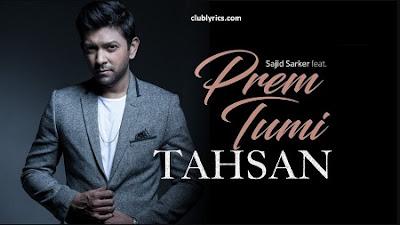 Prem Tumi Lyrics