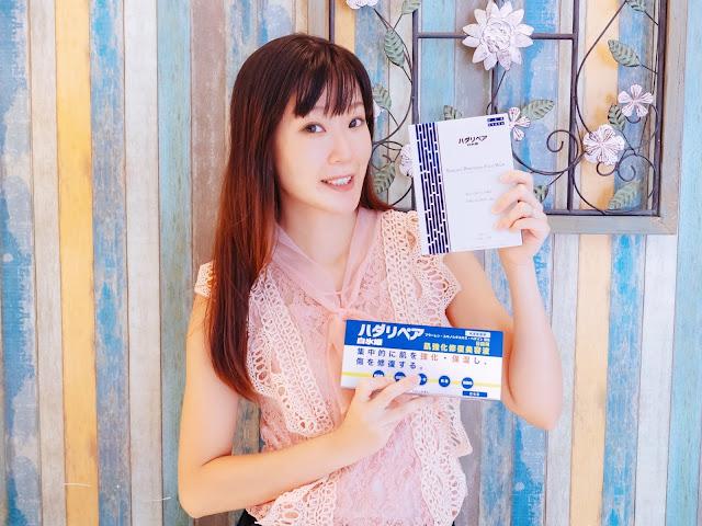 【日本製白冰姬系列】美白、修護、快速修復傷口