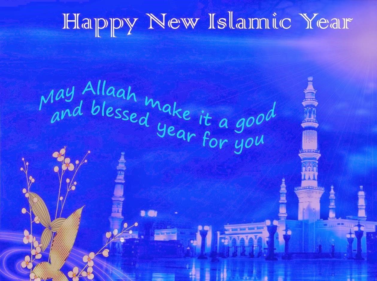 dp tahun baru hijriah 1435