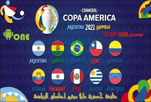 افضل تطبيق,تطبيقات لمشاهدة المباريات,مجانا,تطبيق لمشاهدة كاس افريقيا مباشرة و مجانا,مشاهدة كوبا امريكا,افضل تطبيق لمشاهدة المباريات 2019,أحسن تطبيق لمشاهدة كأس افريقيا وكوبا امريكا على للاندرويد,كوبا امريكا 2021,افضل تطبيق لمشاهدة المباريات للاندرويد,افضل تطبيق لمشاهدة المباريات للاندرويد 2019,افضل تطبيق لمشاهدة بين سبورت 2019,كوبا امريكا 2021 كولومبيا,كوبا امريكا كولومبيا 2021,افضل تطبيق لمشاهدة المباريات بجودة ضعيفة,افضل تطبيق لمشاهدة قنواتbein max,كوبا امريكا 2021 الارجنتين,كوبا أمريكا 2021