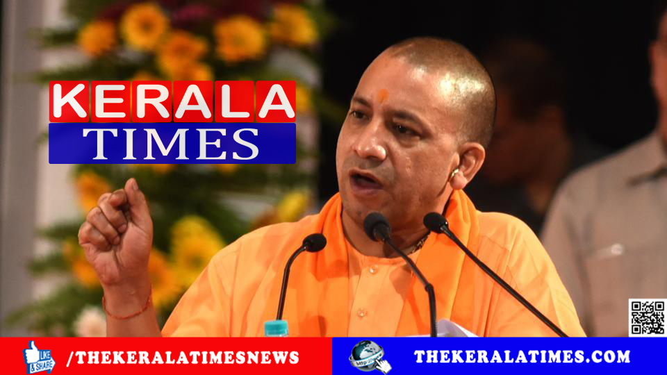 Yogi government seeks to ban pan masala and gudka in case coronavirus spreads,www.thekeralatimes.com