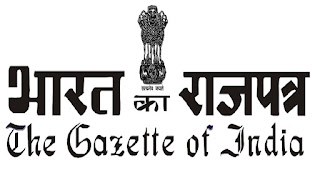 gazette-notification-amendment-in-army-pay-rules