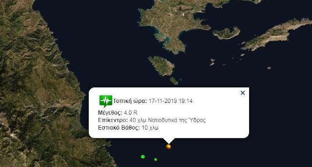 Σεισμός 4 Ρίχτερ ανοιχτά της Ύδρας