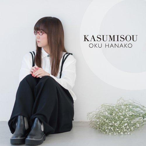Hanako Oku - KASUMISOU [FLAC 24bit   MP3 320 / WEB]