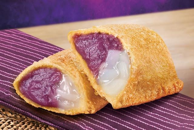 Jollibee new Ube Macapuno Pie
