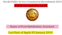 Kerala Public Service Commission Recruitment 2018 – Ophthalmic Assistant
