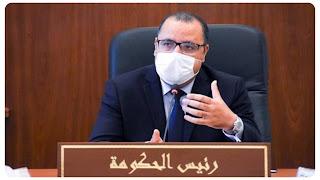 هشام المشيشي  : صحة البدن أهم من الكمبيالات و الفلوس و الماكلة و المناصب