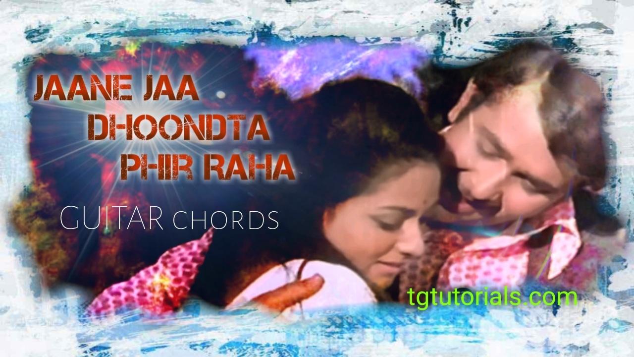 Jaane Jaan Dhoondta Phir Raha Kishore Kumarasha Bhosle Guitar