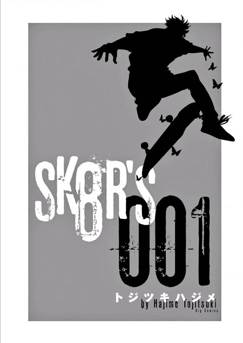 SK8R'S - หน้า 2