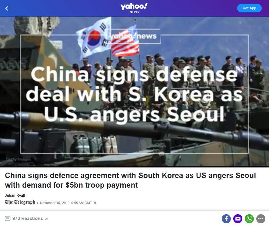 Us 韓国 崩壊