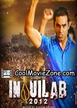 Inquilab (2014) Punjabi Movie