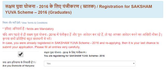 Saksham Yojana Application Form