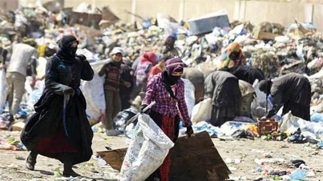 الأمم المتحدة : نتوقع ارتفاع نسبة الفقر في #العراق إلى 31 % خلال هذا العام