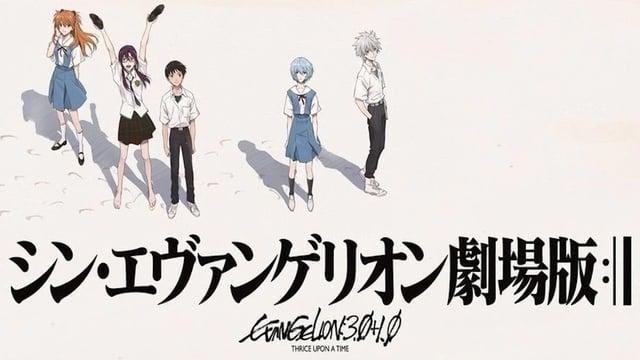 Ultimul film Evangelion a produs câștiguri de 3.3 miliarde Yeni!