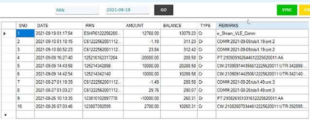 CSC VLE E Shram Card Registration का पैसा कैसे Check करे  और Withdraw करें ?