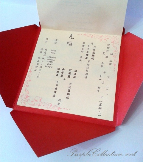 Yean Leng's Petal Fold Wedding Cards, yean leng, petal fold, petal, petal fold wedding cards, wedding cards, red wedding cards, cards, marriage, invitation, wedding dinner