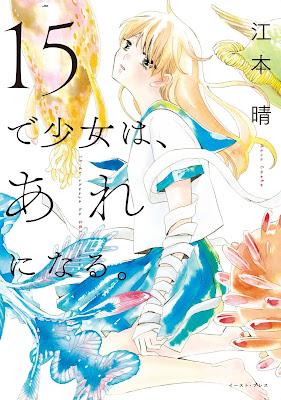 [Manga] 15で少女は、あれになる。 [15de shojo wa are ni naru] Raw Download
