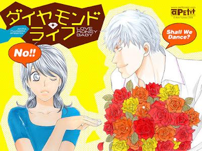 Akira Fujiwara - Diamond Life (Petit Comic 2006)