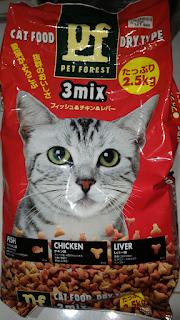 harga pakan kucing