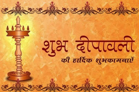Diwali Marathi Sms message wishes charolya  Greetings  Wallpaper  images picture photo.