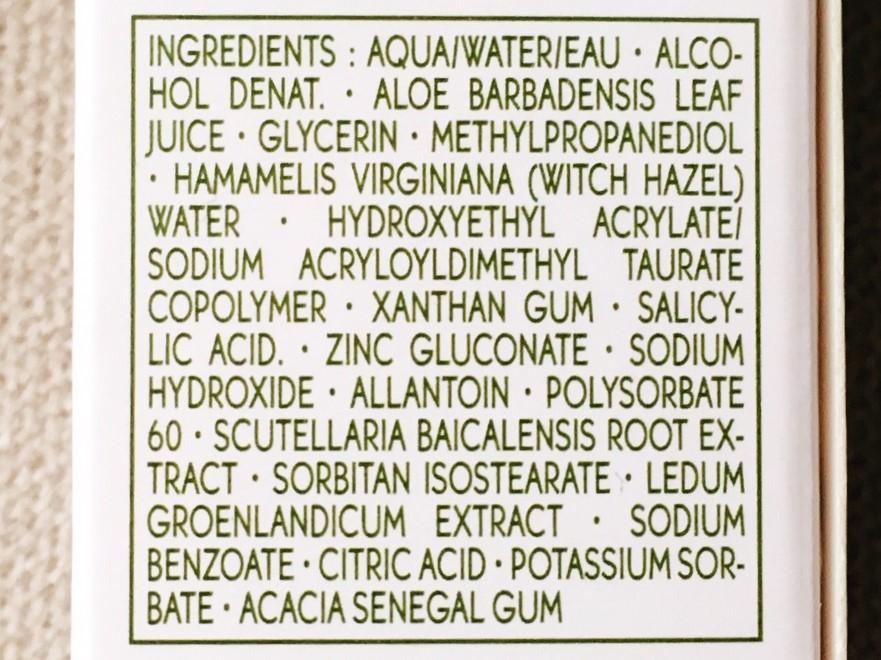 Yves Rocher Sebo Pure Vegetal SOS Spot Eraser