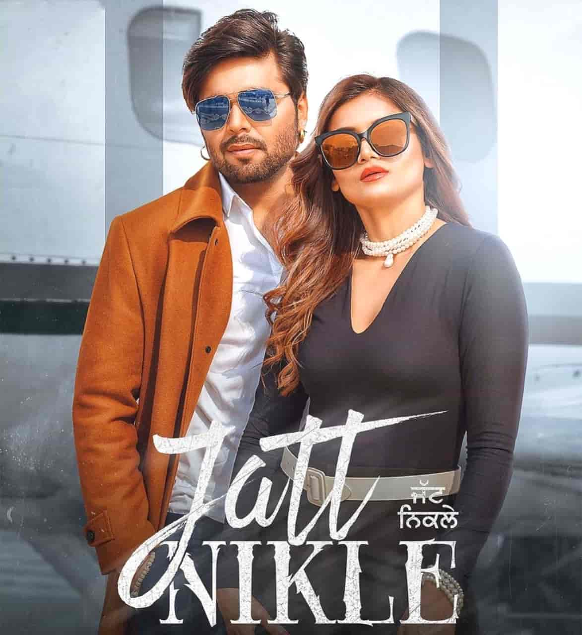 Jatt Nikle Punjabi Song Lyrics Ninja and Shipra Goyal