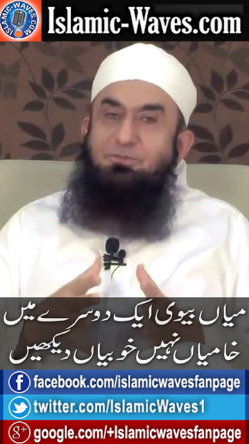 Islamic-Waves com: Download Mobile Videos