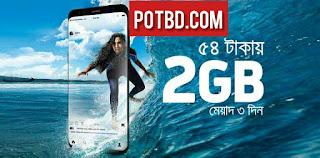 Grameenphone 2GB 54TK 3 Days - GP Internet Offer