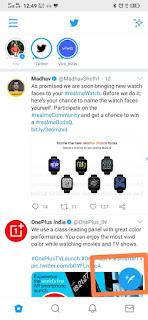Mobile से Twitter पर ट्वीट कैसे करे ?