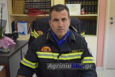 Αποτέλεσμα εικόνας για agriniolike μπόκας