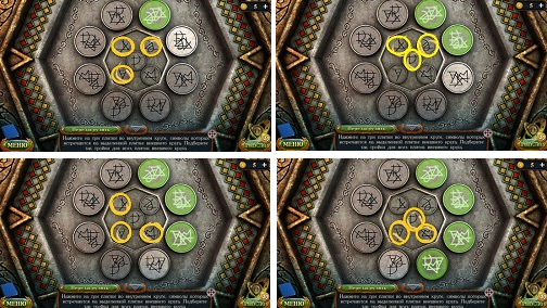 установка символов в мине игре в затерянные земли 5 темнолесье