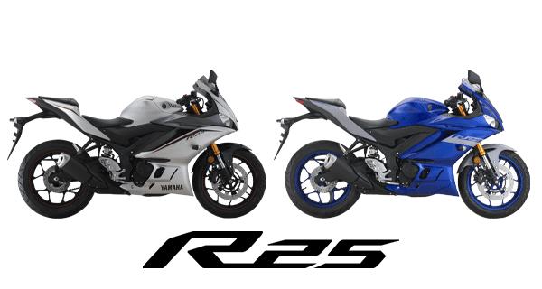 Yamaha-R25-warna