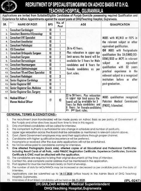 dhq-teaching-hospital-gujranwala-jobs-2020-application-from