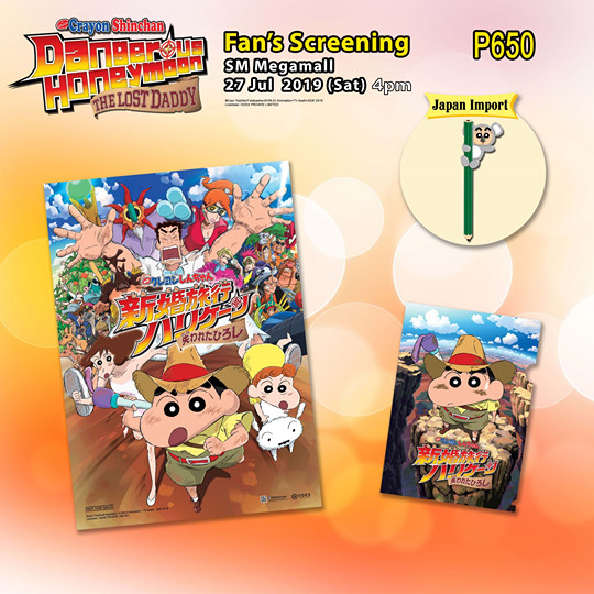 New Crayon Shinchan Movie Philippine Showing