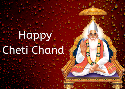 Happy Cheti Chand Wishes HD images