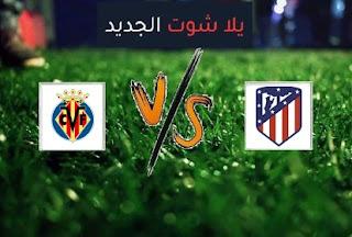نتيجة مباراة اتلتيكو مدريد وفياريال اليوم السبت بتاريخ 03-10-2020 الدوري الاسباني