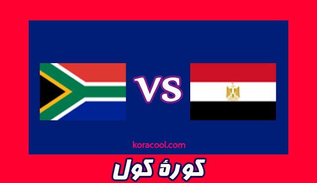 موعد مباراة منتخب مصر للشباب القادمة,مباراة مصر وجنوب افريقيا,