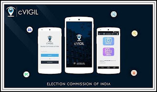 Election Commission launches cVIGIL app,You will be able to report on the voting reference