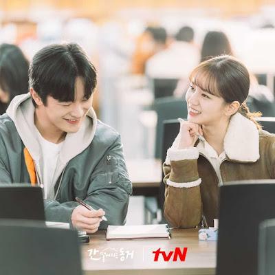 Kim do wan lee hye ri