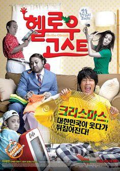 5-film-keluarga-korea-populer
