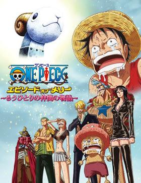 Ver online descargar One Piece Episode of Merry sub esp