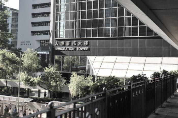 Asisten Senior Imigrasi Yang Bertugas di Departemen Imigrasi  Wan Chai dinyatakan positif COVID-19