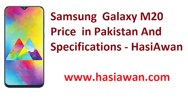 Samsung Galaxy M20 Price in Pakistan & Specifications - HasiAwan