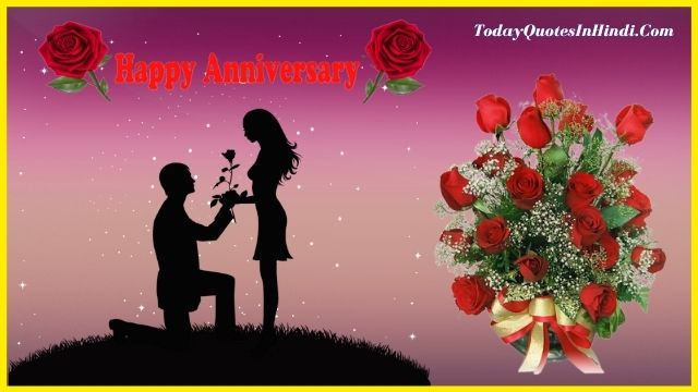 happy anniversary my love, wedding anniversary wishes for wife