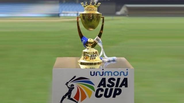 क्रिकेट प्रेमियों को लगा तगड़ा झटका, रद्द हुआ एशिया कप, श्रीलंका में होना था आयोजन